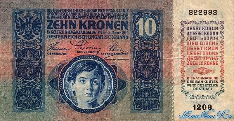 http://homonumi.ru/pic/n/Hungary/P-19-b.jpg