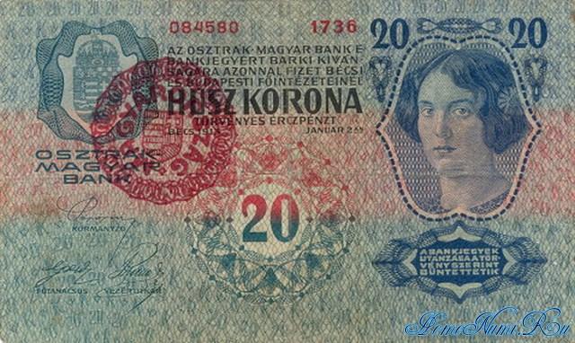 http://homonumi.ru/pic/n/Hungary/P-20-f.jpg