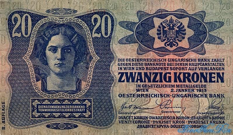 http://homonumi.ru/pic/n/Hungary/P-21-b.jpg