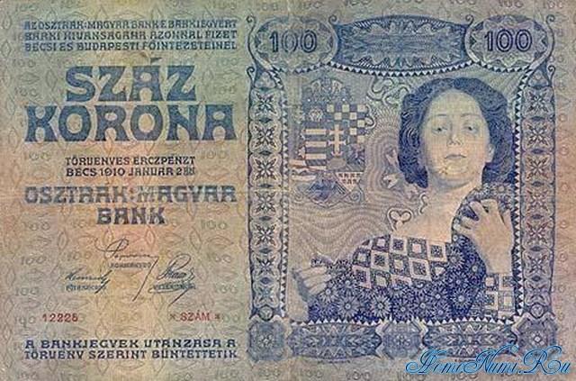 http://homonumi.ru/pic/n/Hungary/P-26-b.jpg