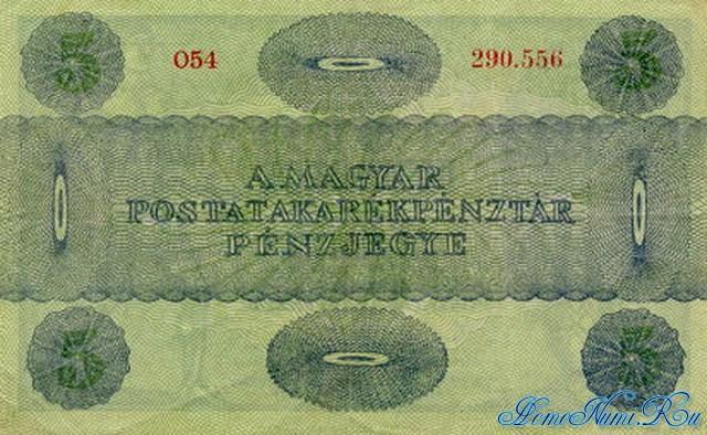 http://homonumi.ru/pic/n/Hungary/P-35-b.jpg