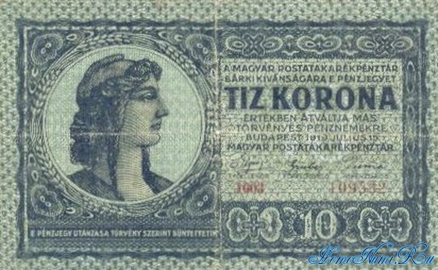 http://homonumi.ru/pic/n/Hungary/P-41-f.jpg