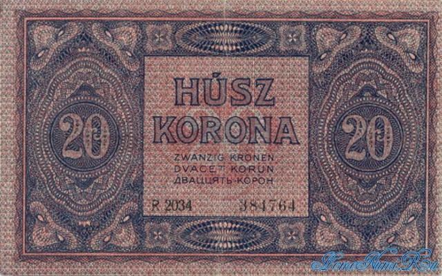 http://homonumi.ru/pic/n/Hungary/P-42-b.jpg