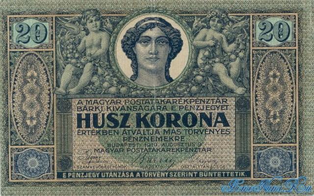 http://homonumi.ru/pic/n/Hungary/P-42-f.jpg