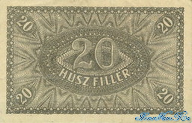 http://homonumi.ru/pic/n/Hungary/P-43-b.jpg