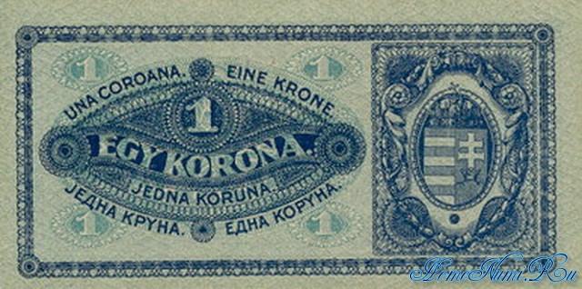 http://homonumi.ru/pic/n/Hungary/P-57-b.jpg
