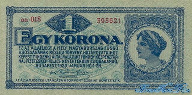 http://homonumi.ru/pic/n/Hungary/P-57-f.jpg