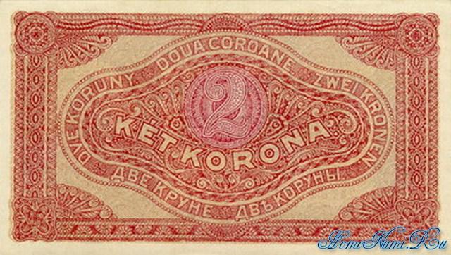 http://homonumi.ru/pic/n/Hungary/P-58-b.jpg