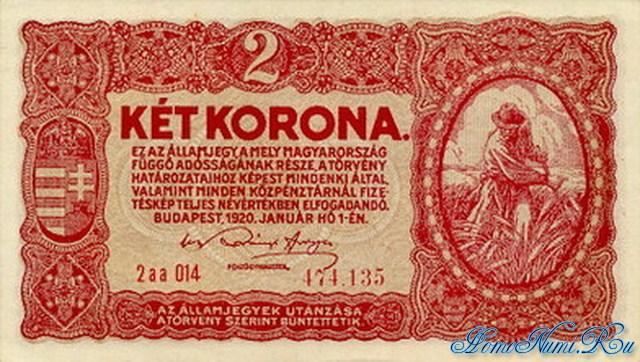 http://homonumi.ru/pic/n/Hungary/P-58-f.jpg