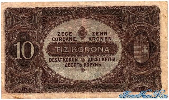 http://homonumi.ru/pic/n/Hungary/P-60-b.jpg