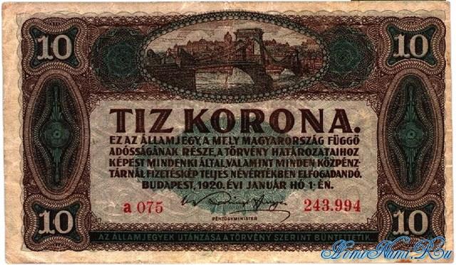 http://homonumi.ru/pic/n/Hungary/P-60-f.jpg