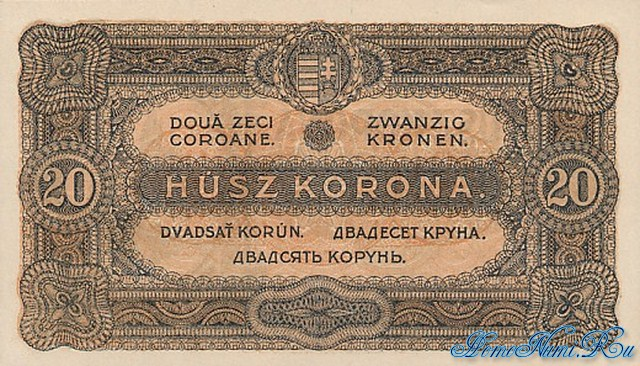 http://homonumi.ru/pic/n/Hungary/P-61-b.jpg