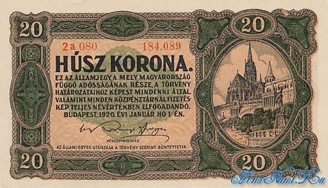 http://homonumi.ru/pic/n/Hungary/P-61-f.jpg