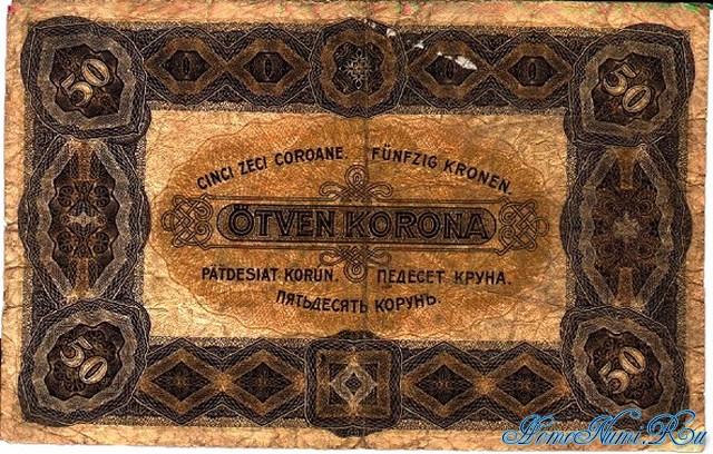http://homonumi.ru/pic/n/Hungary/P-62-b.jpg