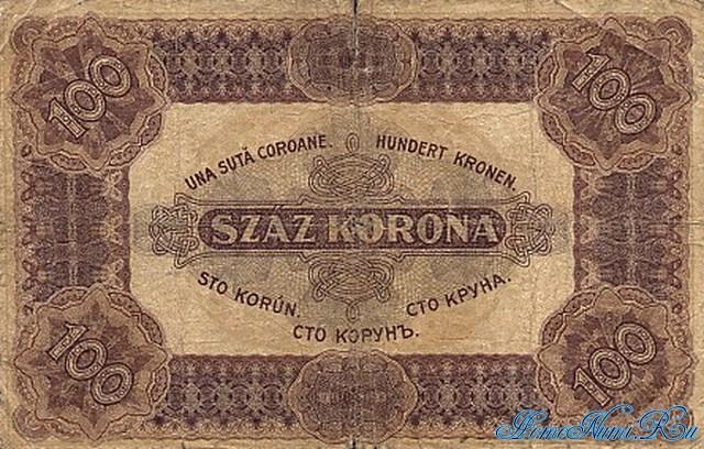 http://homonumi.ru/pic/n/Hungary/P-63-b.jpg