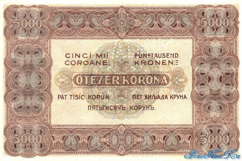 http://homonumi.ru/pic/n/Hungary/P-67s-b.jpg