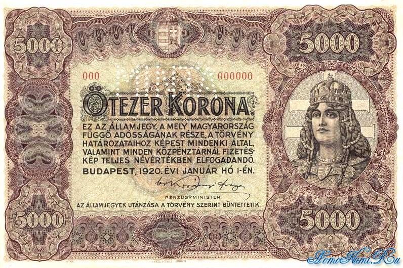 http://homonumi.ru/pic/n/Hungary/P-67s-f.jpg