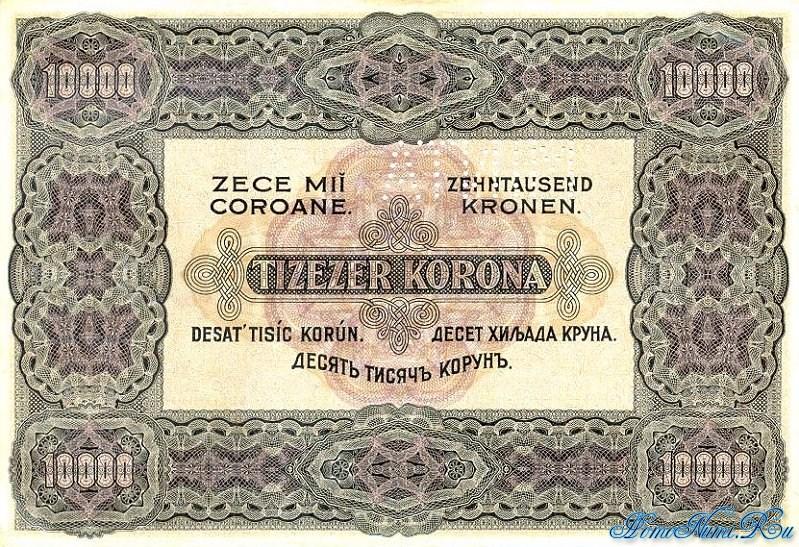 http://homonumi.ru/pic/n/Hungary/P-68s-b.jpg