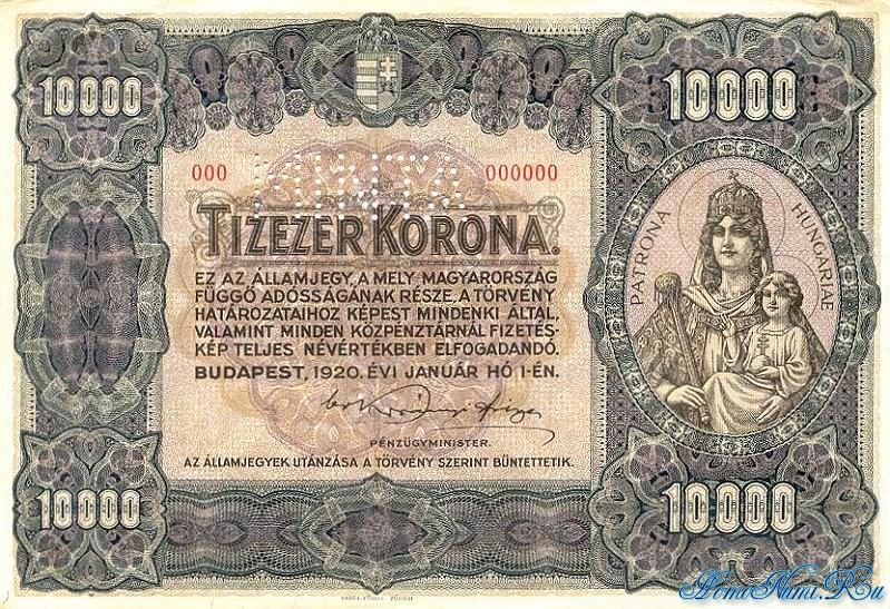 http://homonumi.ru/pic/n/Hungary/P-68s-f.jpg