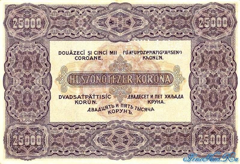 http://homonumi.ru/pic/n/Hungary/P-69s-b.jpg