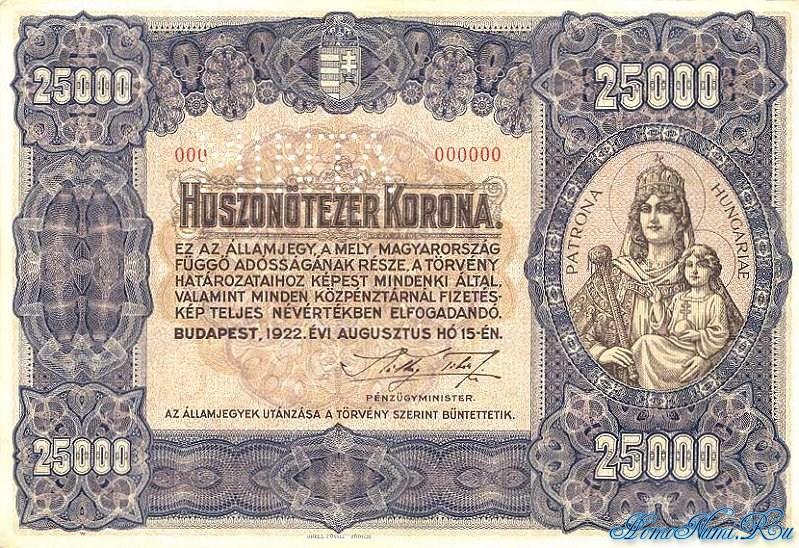 http://homonumi.ru/pic/n/Hungary/P-69s-f.jpg