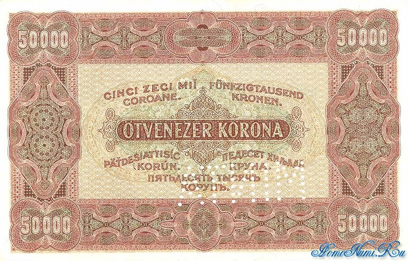 http://homonumi.ru/pic/n/Hungary/P-71s-b.jpg
