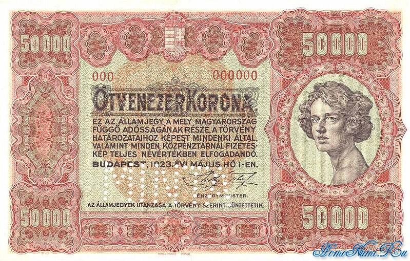 http://homonumi.ru/pic/n/Hungary/P-71s-f.jpg