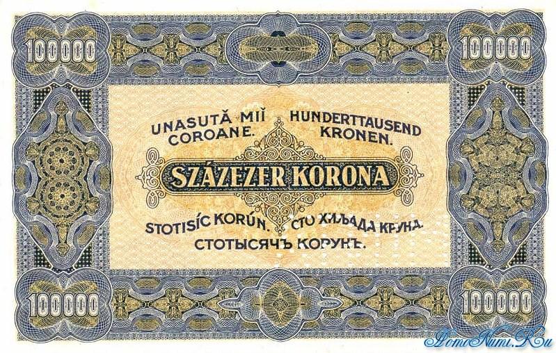 http://homonumi.ru/pic/n/Hungary/P-72s-b.jpg