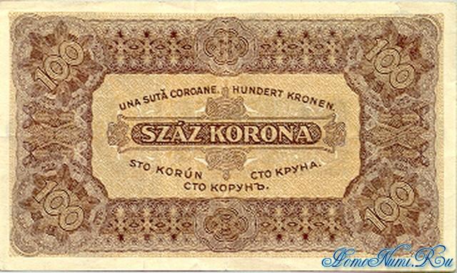 http://homonumi.ru/pic/n/Hungary/P-73-b.jpg