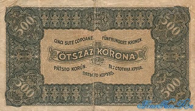 http://homonumi.ru/pic/n/Hungary/P-74b-b.jpg