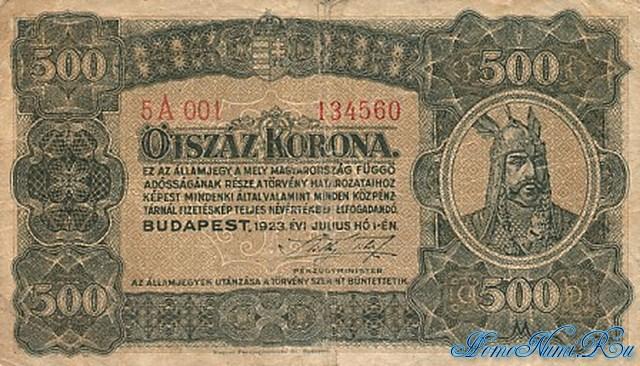http://homonumi.ru/pic/n/Hungary/P-74b-f.jpg