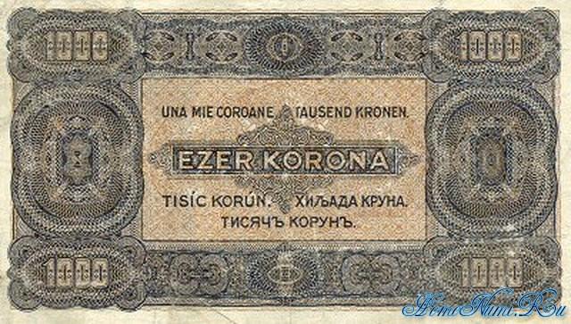 http://homonumi.ru/pic/n/Hungary/P-75-b.jpg