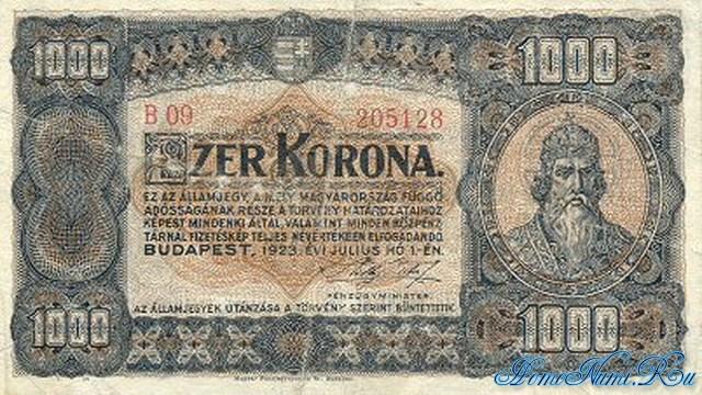 http://homonumi.ru/pic/n/Hungary/P-75-f.jpg