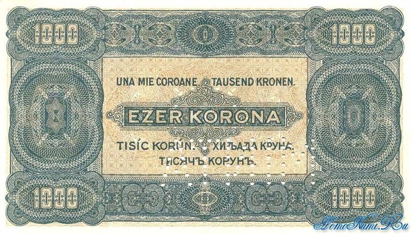 http://homonumi.ru/pic/n/Hungary/P-75s-b.jpg