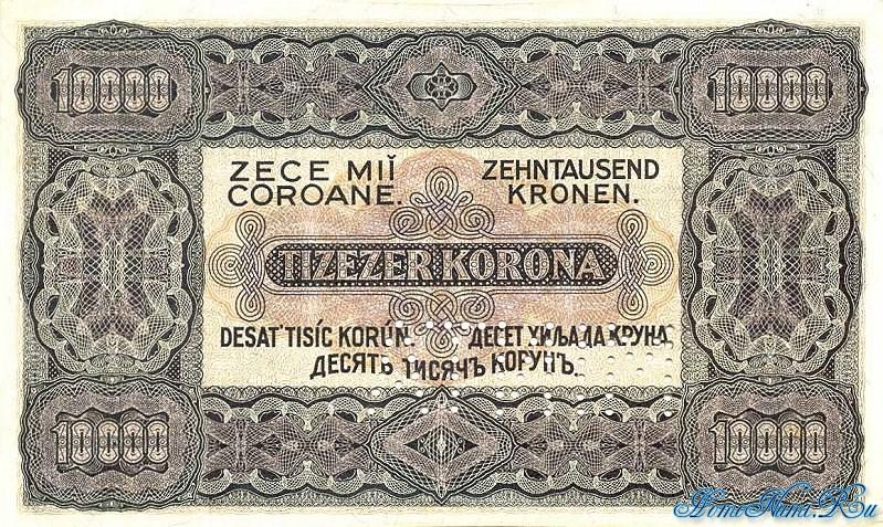 http://homonumi.ru/pic/n/Hungary/P-77s-b.jpg