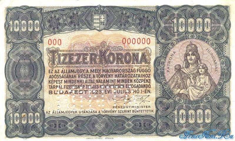 http://homonumi.ru/pic/n/Hungary/P-77s-f.jpg