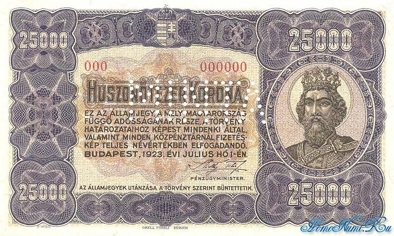 http://homonumi.ru/pic/n/Hungary/P-78s-f.jpg