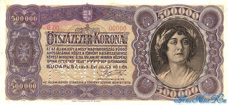 http://homonumi.ru/pic/n/Hungary/P-79s-f.jpg