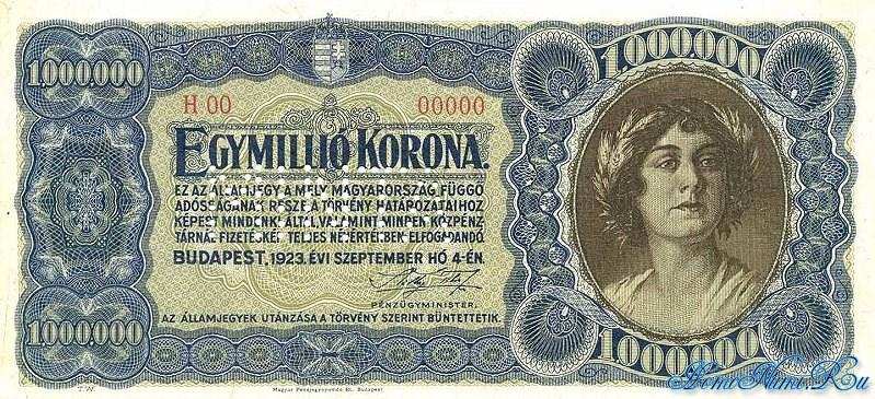 http://homonumi.ru/pic/n/Hungary/P-80s-f.jpg