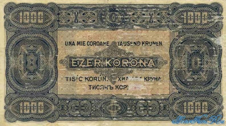 http://homonumi.ru/pic/n/Hungary/P-81b-b.jpg