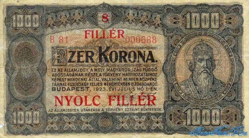 http://homonumi.ru/pic/n/Hungary/P-81b-f.jpg
