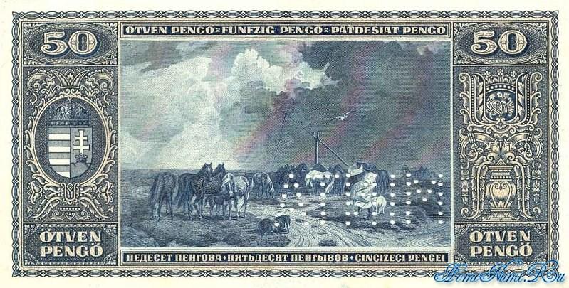 http://homonumi.ru/pic/n/Hungary/P-92s-b.jpg