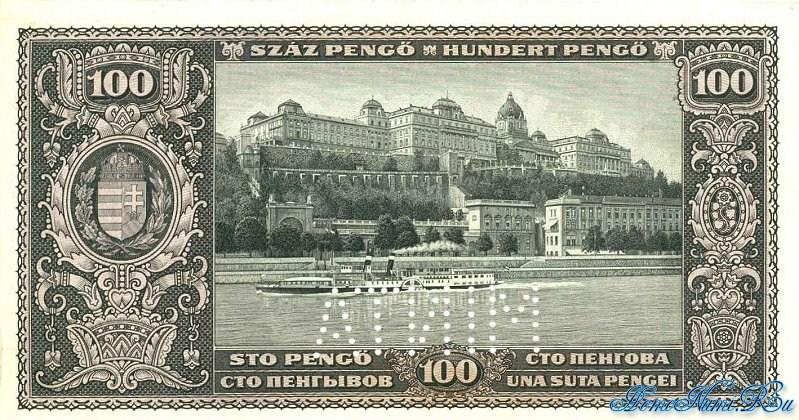 http://homonumi.ru/pic/n/Hungary/P-93s-b.jpg