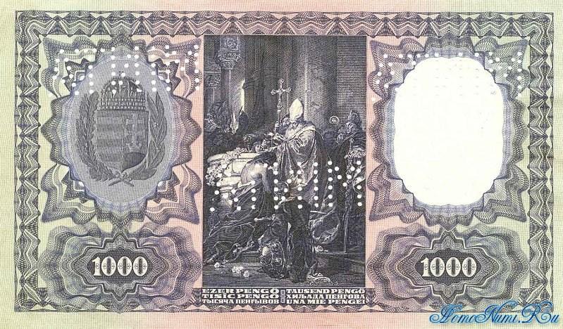 http://homonumi.ru/pic/n/Hungary/P-94s-b.jpg