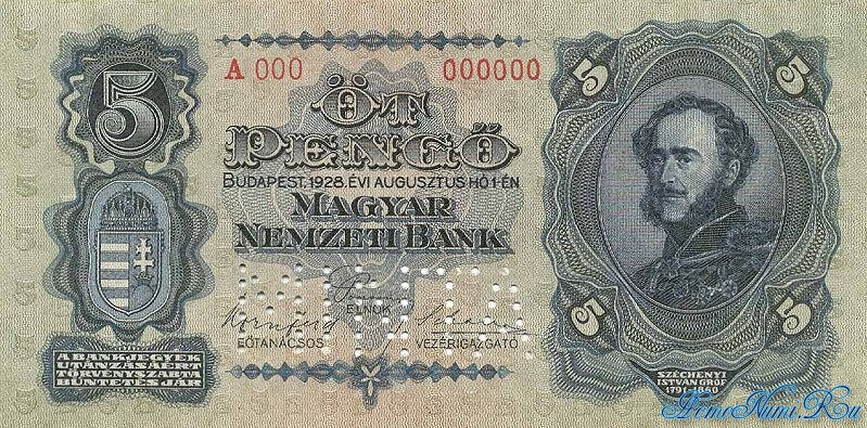 http://homonumi.ru/pic/n/Hungary/P-95s-f.jpg