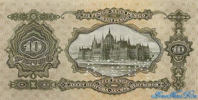 http://homonumi.ru/pic/n/Hungary/P-96s-b.jpg