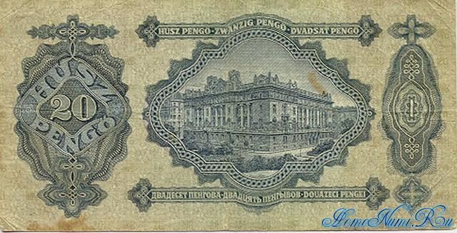 http://homonumi.ru/pic/n/Hungary/P-97-b.jpg