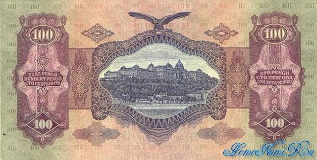 http://homonumi.ru/pic/n/Hungary/P-98-b.jpg