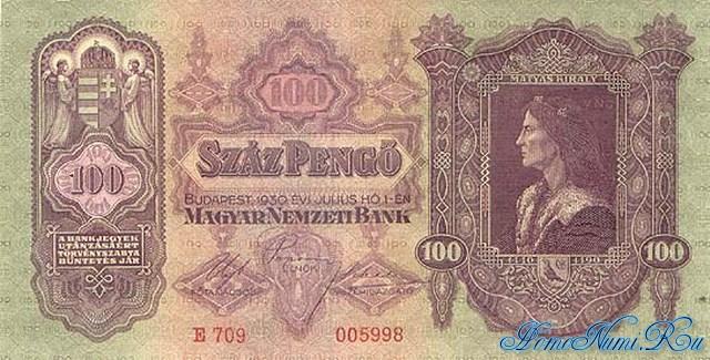 http://homonumi.ru/pic/n/Hungary/P-98-f.jpg