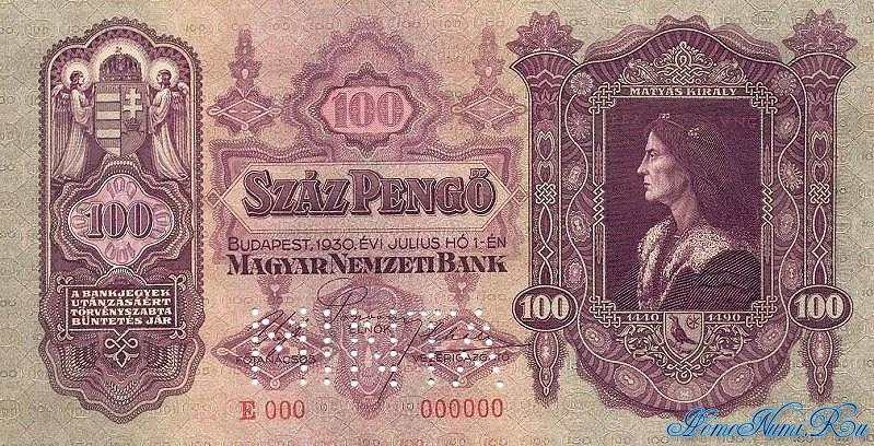 http://homonumi.ru/pic/n/Hungary/P-98s-f.jpg